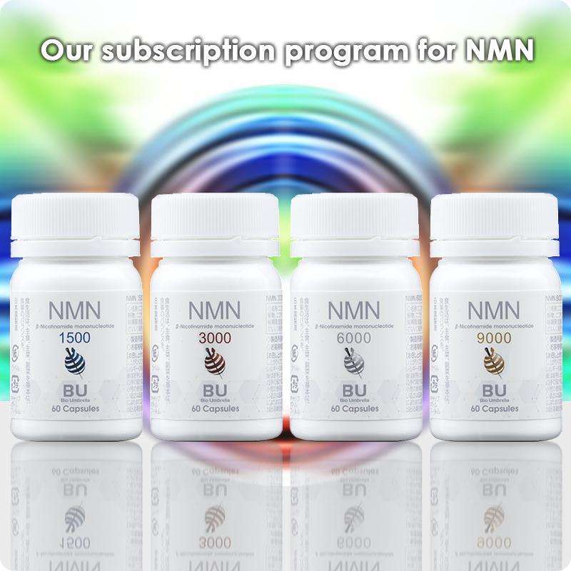 NMN3のイメージ